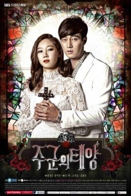 Promotional-poster-for-Masters-Sun