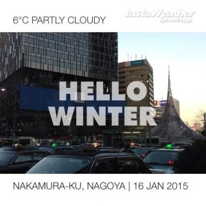 nagoya-winter