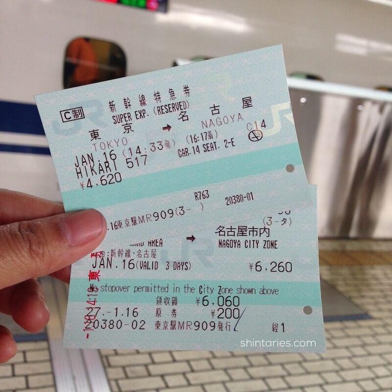 tiket-shinkansen-shintaries